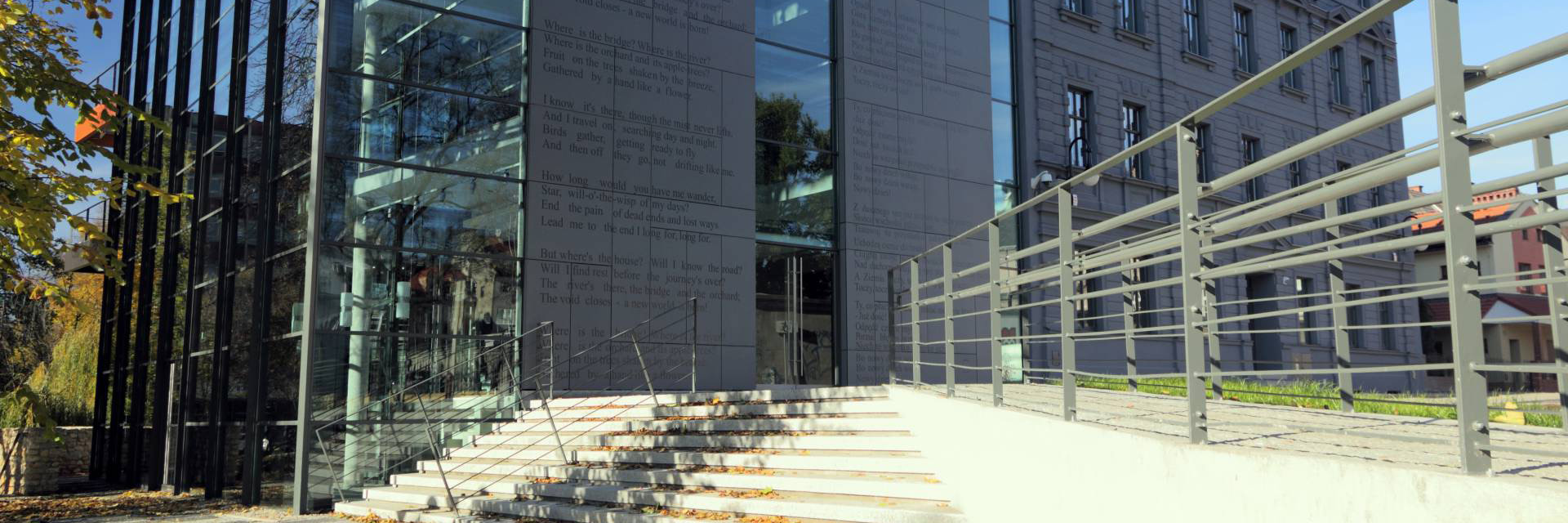 Nabór zakończony! MBP Opole poszukuje kandydata do pracy na stanowisku młodszego bibliotekarza