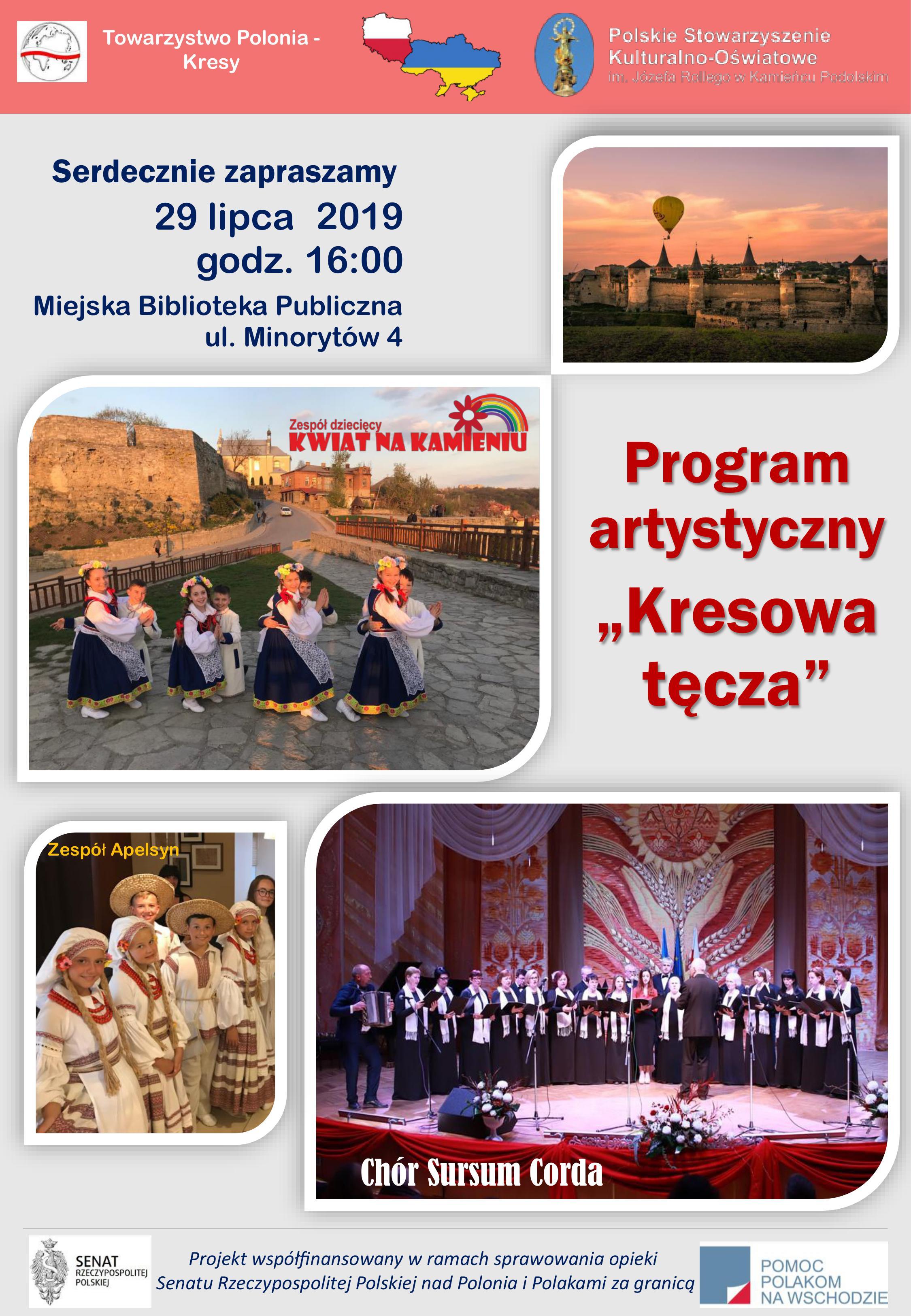 """Program artystyczny """"Kresowa tęcza"""""""