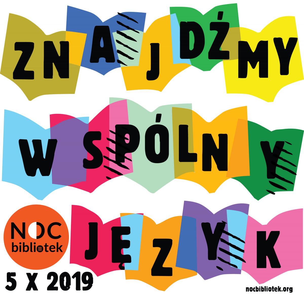 Read more about the article ZNAJDŹMY WSPÓLNY JĘZYK / Noc Bibliotek 2019 w MBP