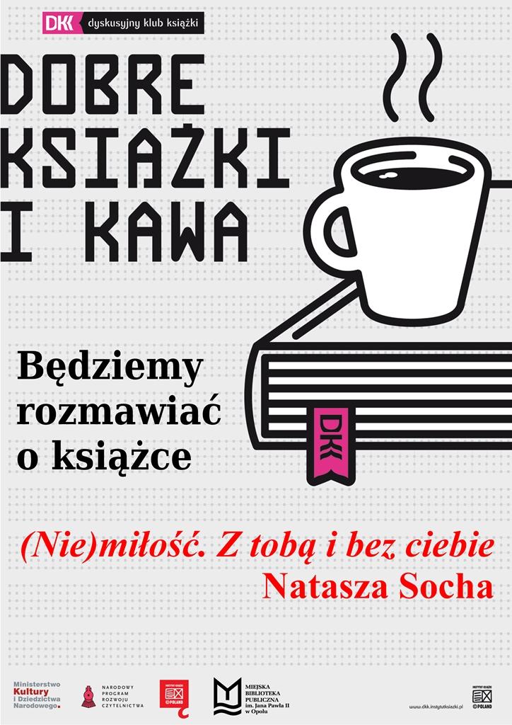 Read more about the article Dyskusyjny Klub Książki