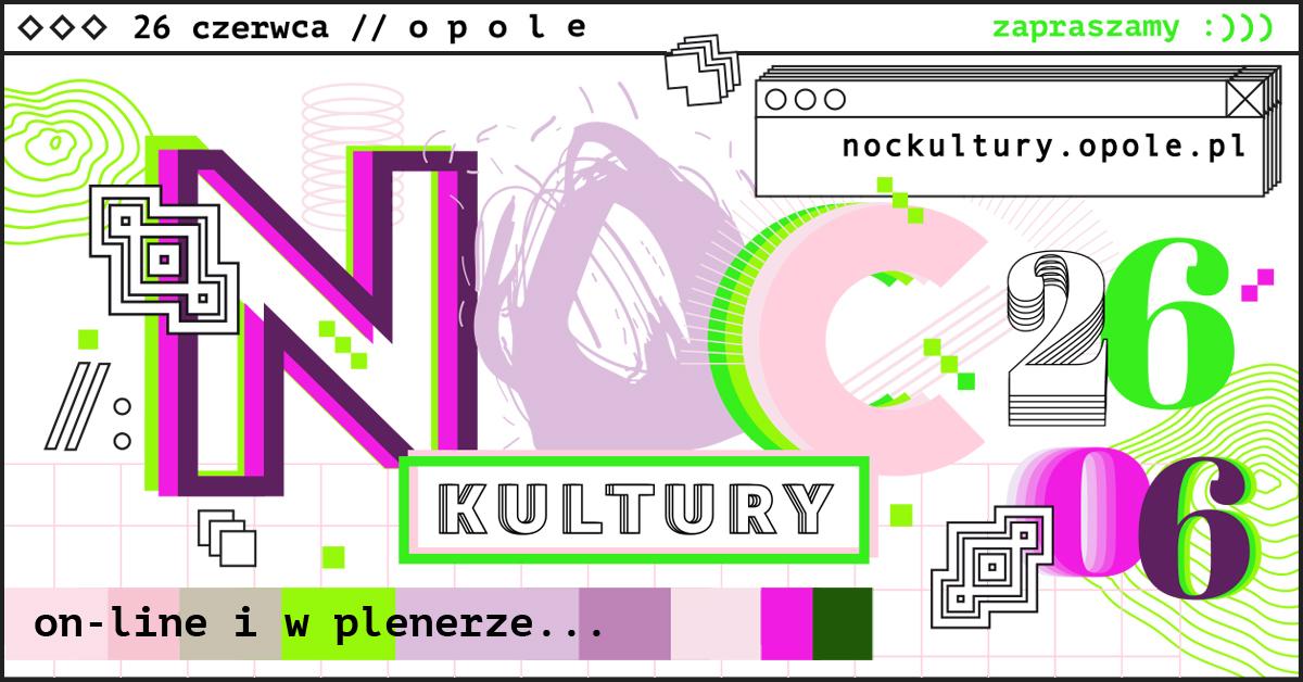 NOC KULTURY 2020